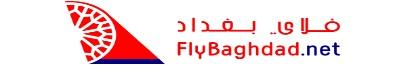 FLY BAGHDAD